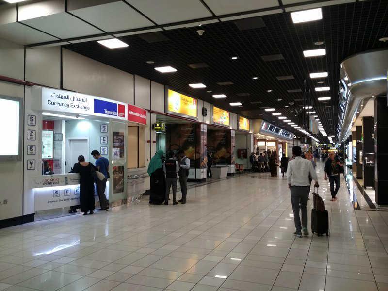 Bahrain Airport exchange money