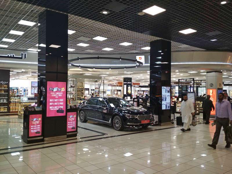 Bahrain International Airport 1