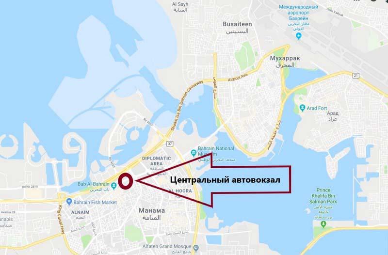 Автовокзал-Бахрейна-на-карте