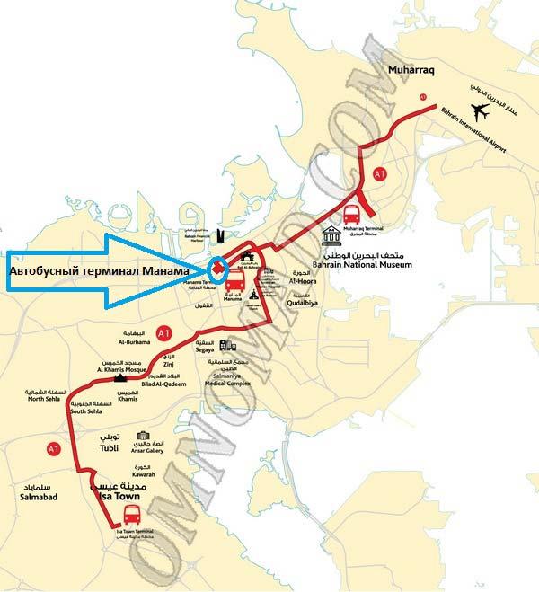 Бахрейн-маршрут-автобуса-a1Аэропорт