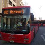 Бахрей-автобус-аэропорт