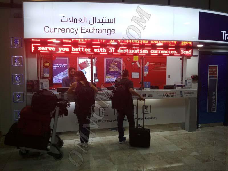Обеннный-пункт-Бахрейн-аэропорт