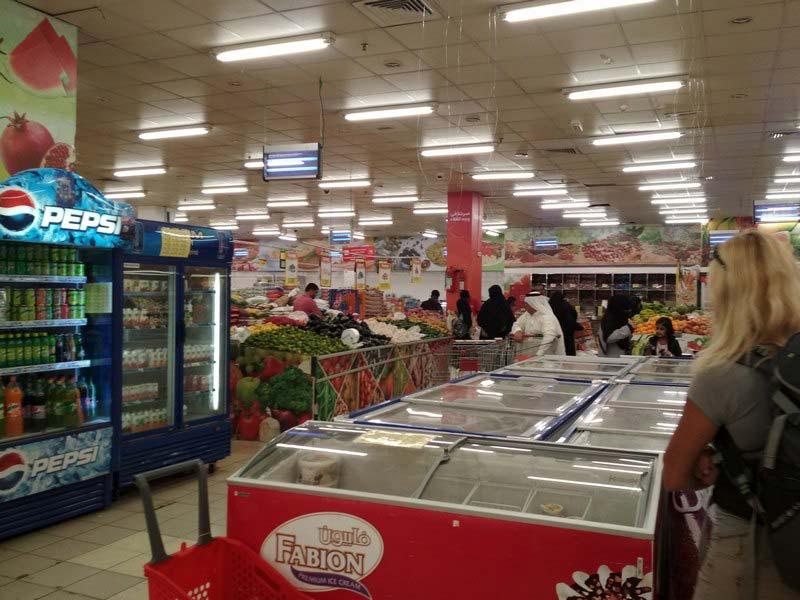 супермаркет-Бахрейн