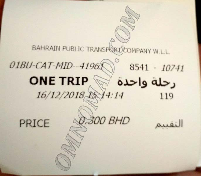 Bahrain-bus-ticket-price