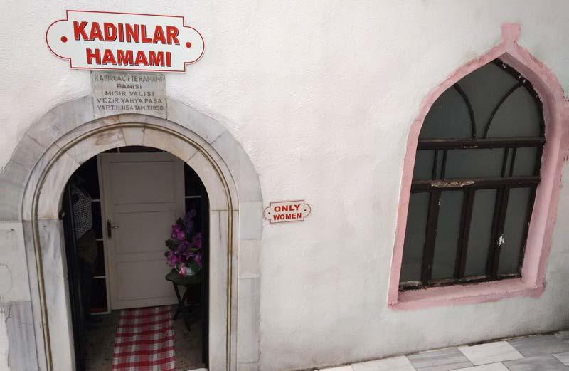 Женское-отделение-Кардига-хамам-Стамбул