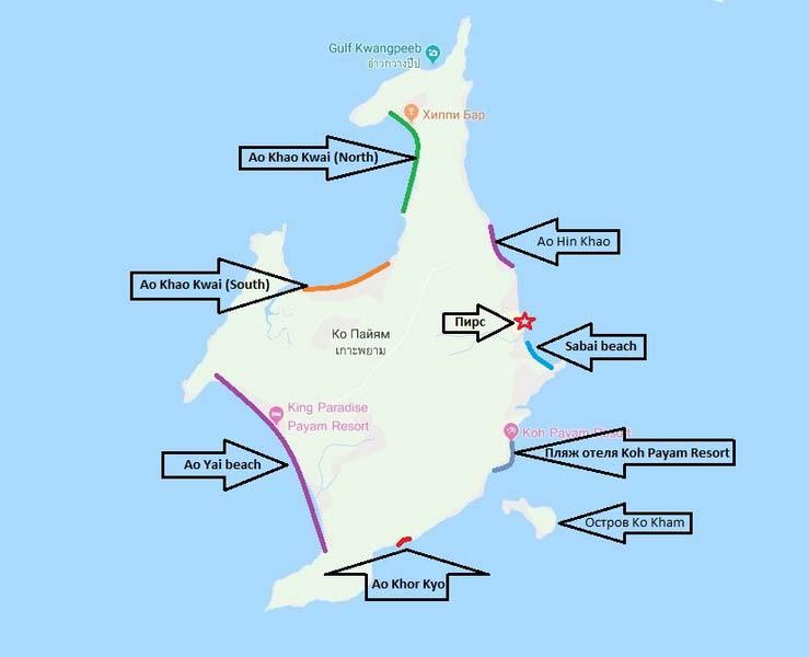 Пляжи-Паяма-на-карте