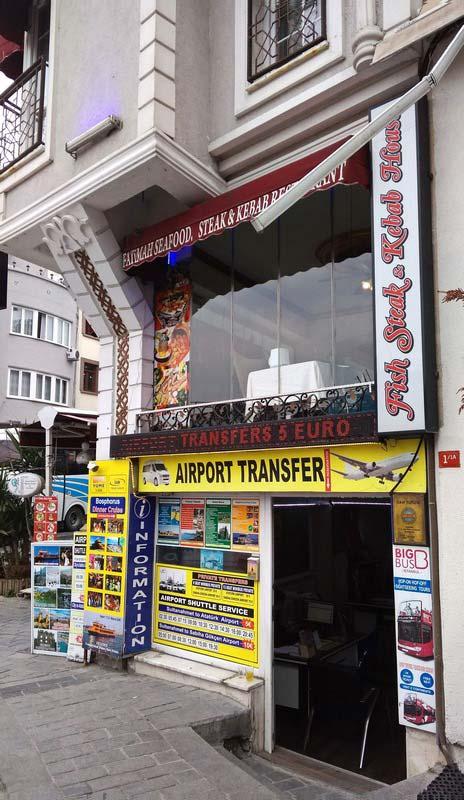 Стамбул-трансфер-аэропорта-2