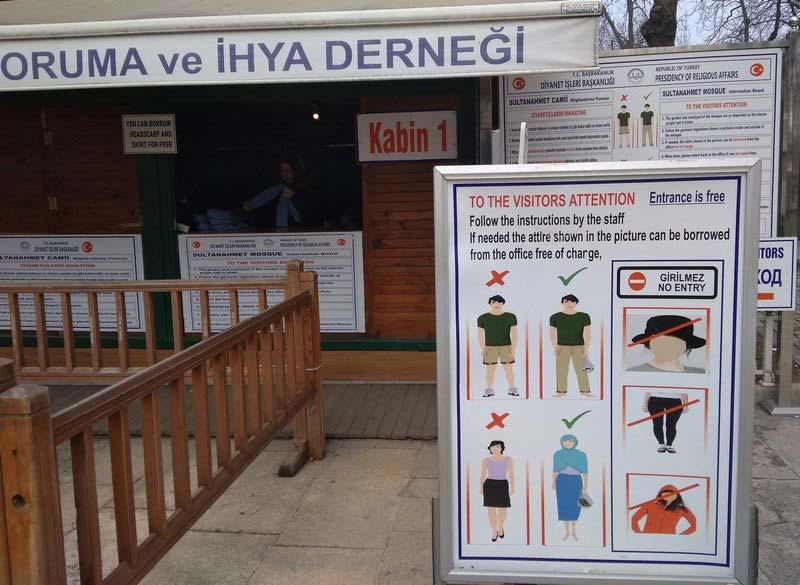 мечети Стамбула правила посещения
