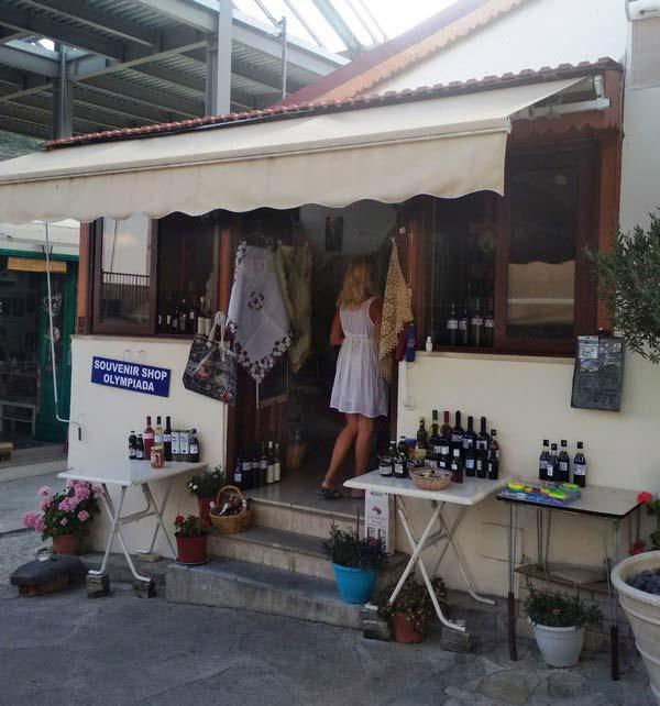 вина-Кипр-горы