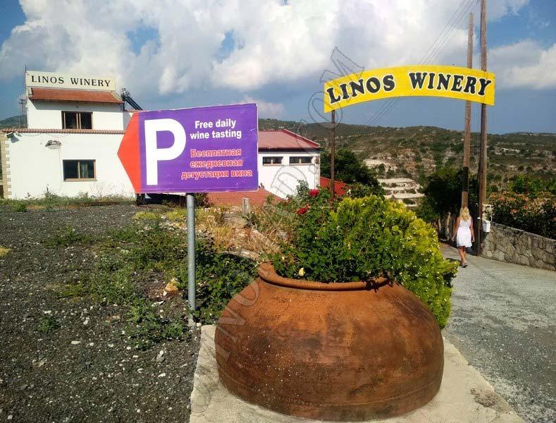 Linos-Winery-Кипр