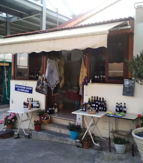 Омодос-домашнее-вино