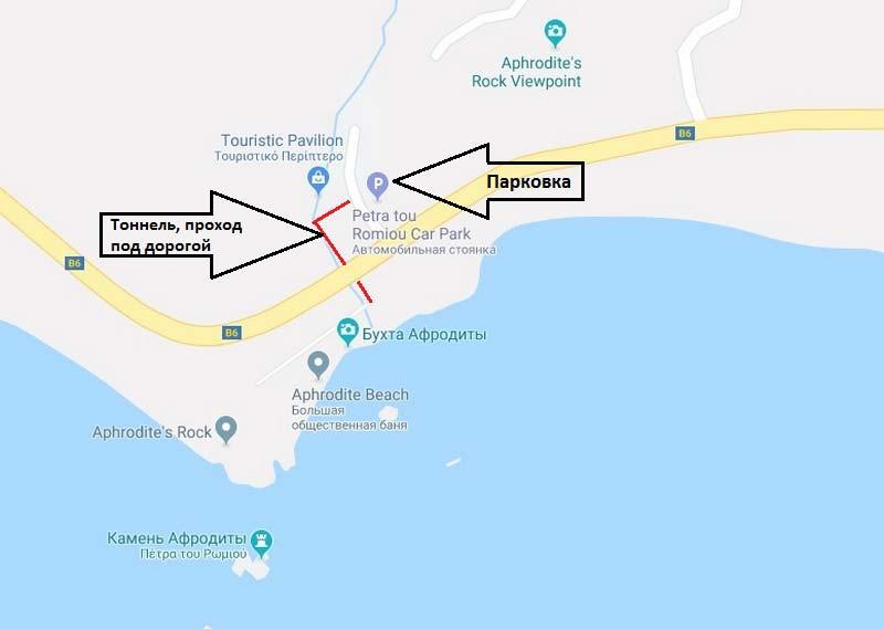 Бухта-Афродиты-карта