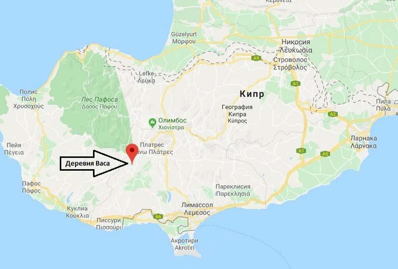 Васа-Кипр-где-находится