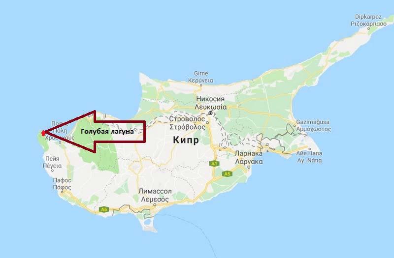 Кипр-Голубая-лагуна-на-карте