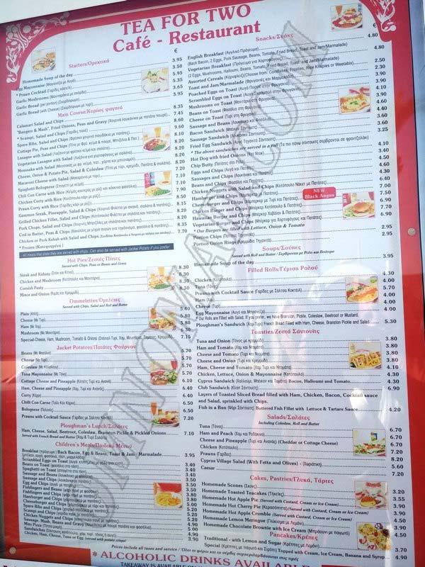 меню-в-ресторане-Кипра-цены