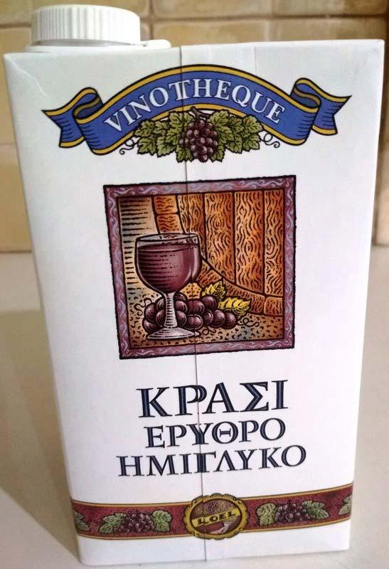 кипрское-вино