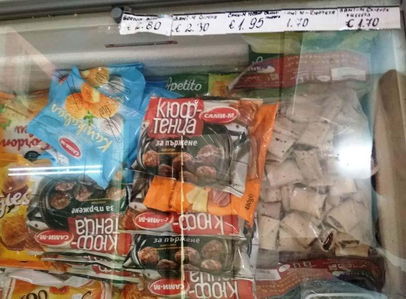 кипрская-еда полуфабрикаты