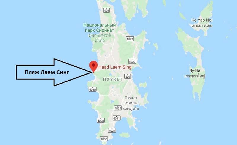 Пляж-Лаем-Синг-на-карте
