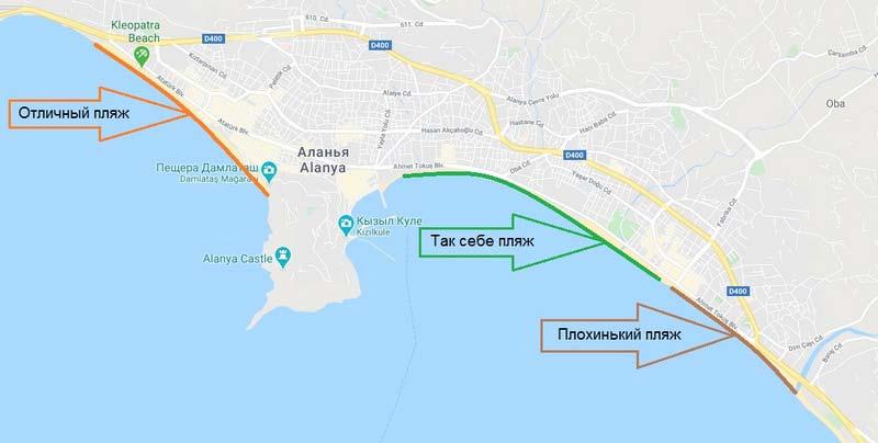 Пляжи-Алании-на-карте