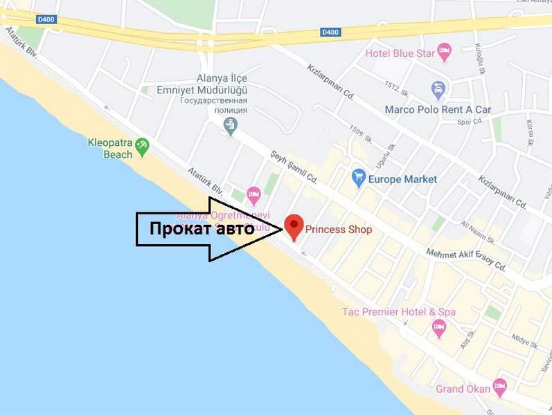 Прокат-авто-Алания
