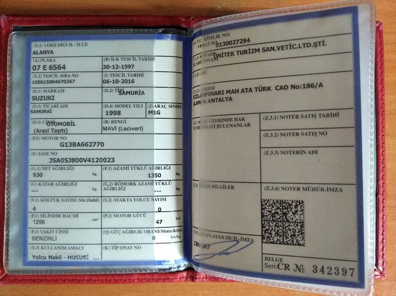 документы-на-машину-в-Турции