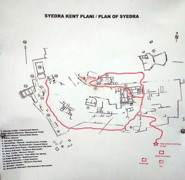Сиедра карта