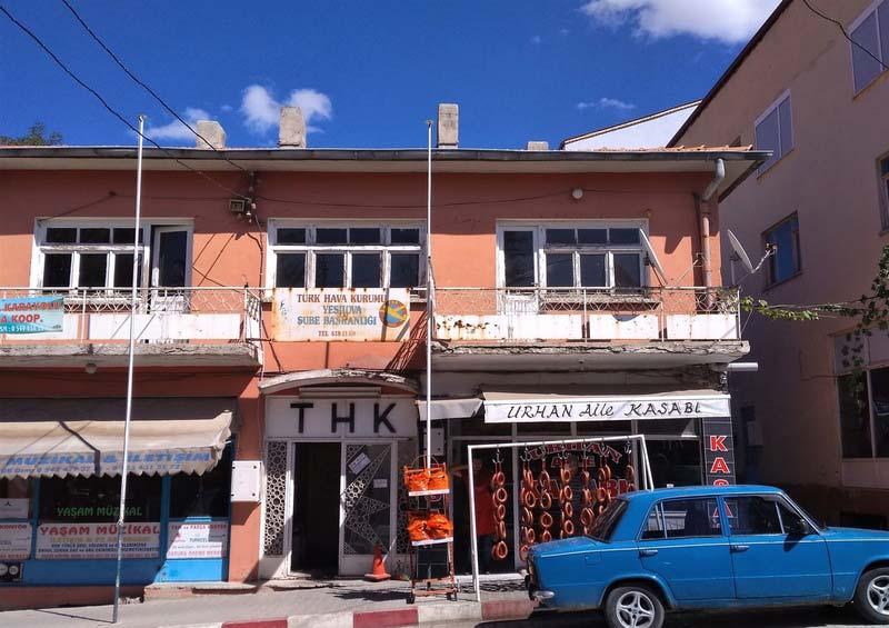 магазин-калбас-Турция